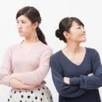 不登校・ひきこもりを悪化させる嫁と姑の不仲について